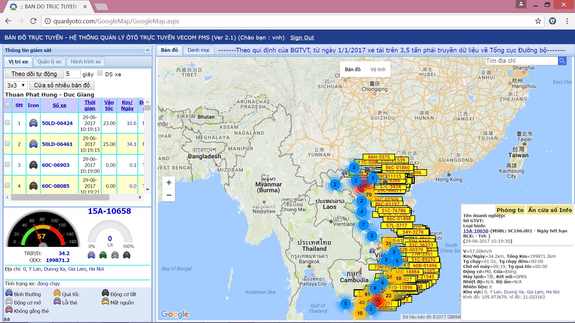 Phần mềm chuyên dụng - Giám sát trực tuyến - tức thời Vị trí xe